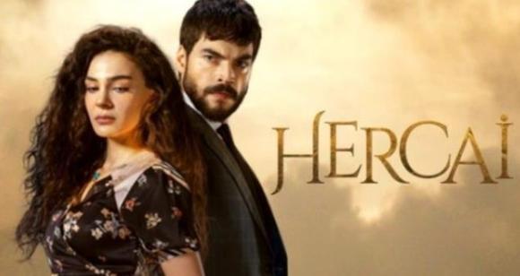 Вятърничав Hercai