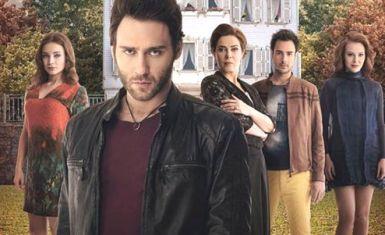 Една любовна история - турски сериал