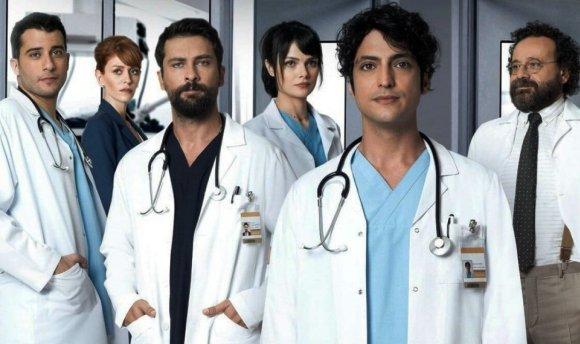 Доктор Чудо (Mucize Doktor)